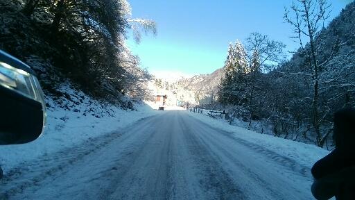 The Frozen place